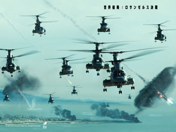 Bla_wallpapers_copter_1024
